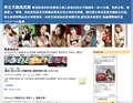 美女尤物寫真館 的网站缩图