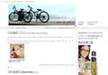單車專賣分享 :: 痞客邦 PIXNET ::
