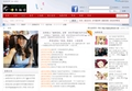 捷克論壇 分享你的世界 的网站缩图