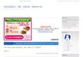 筆記型電腦評比、價格、推薦品牌、報價比較介紹  :: 痞客邦 PIXNET ::