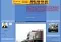 好鄰居房屋幸福台南GO~0986298589