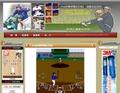 ohgi的棒球電玩天地2(遊戲改造系列) :: 痞客邦 PIXNET ::