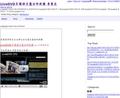 LiveDVD多國語言魔法師軟體