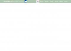 尚鴻新北搬家公司誠信實在平價搬家服務推薦中和搬家電話0952621633台北市搬家公司專線