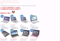 筆電推薦2013 電評比 筆電介紹 筆電比較 筆電比價 筆記型電腦 :: 痞客邦 PIXNET ::