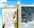 2012【花蓮租車】~花蓮旅遊租車網最佳選擇!