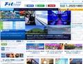 東京自由行量身規劃360度東京飯店環景-東京旅遊誌