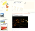 ❤ ViP の Blog ❤ :: 痞客邦 PIXNET ::