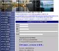 【AsiaDeco亞洲室內設計圖庫】建築土木工程施工圖