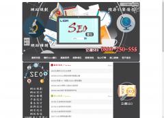 8591CC健康百科知識 's thumbnail