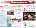 iPeen 愛評網-美食、旅遊、電影、美妝...最豐富的生活休閒消費情報集散地 的网站缩图