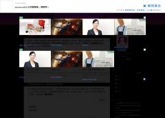 macaoworks1111的部落格 :: 痞客邦 :: 's thumbnail