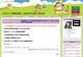 小妞妞分享2013線上遊戲網頁遊戲手機遊戲 :: 痞客邦 PIXNET ::