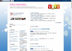 特賣會2012,特賣會,2012特賣會,特賣會情報站,特賣會資訊