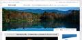 夢與幻的地圖 :: 痞客邦 PIXNET :: 的网站缩图