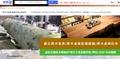 綠芯原木家具原木桌板批發經銷原木桌椅訂作新竹系統傢俱公司 :: 痞客邦 PIXNET ::