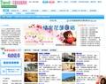 花蓮旅遊服務網