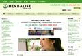 康寶萊 Herbalife 香港 網上商店 查詢熱線: 36893923 |  Herbalife Hong Kong HK |  康保來 |  減肥代餐 |  蘆薈汁 | hebalifehongk