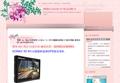 寶雅最新dm商品目錄分享下載,商品推薦介紹 :: 痞客邦 PIXNET ::
