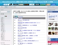 WangWang2583 網路行銷工作室 - 部落格小貼紙 Flash小玩意 小遊戲 - 痞客邦 PIXNET