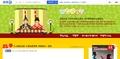 微型創業-五路財神開店總部,提供專業餐飲加盟服務 :: 痞客邦 PIXNET ::