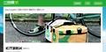 Kitbrix 運動背包 三鐵包 行輪 Bike Parts