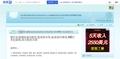 監控攝影機監視器材遠端監控保全系統hd監視器安裝監視攝影機TVI攝影機廠 :: 痞客邦 PIXNET ::