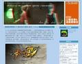 ilove3d-萊恩的3D螢幕遊戲測試、遊戲試玩實驗室 :: 痞客邦 PIXNET ::