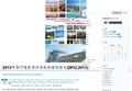 2013年熱門電影資訊寒假強檔院線片(2012,2013) - 電影資訊 熱門電影 強檔 院線片 寒假 簡介 介紹 推薦 推出.