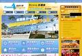 長灘島旅遊引擎