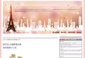 2013 台北國際線上電玩展,推薦建議購物清單,讓你輕鬆買到便宜、心裡竊喜的電玩相關商品! :: 痞客邦 PIXNET ::